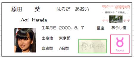 原田1.png