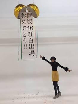 原田Q.jpg