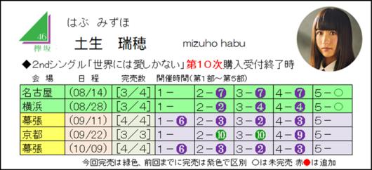 土生2-10.png