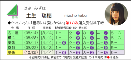 土生2-13.png