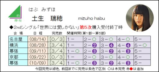 土生2-5.png