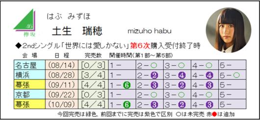 土生2-6.png