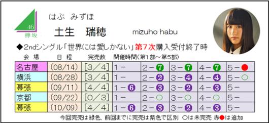 土生2-7.png