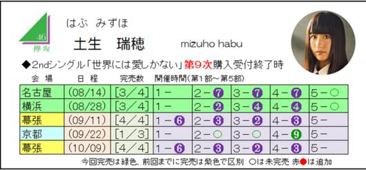 土生2-9.png