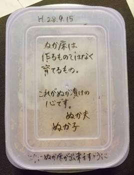 志田P.jpg