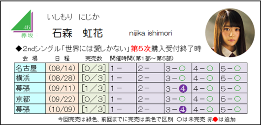 石森2-5.png