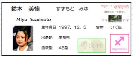 鈴本1.png