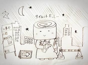 長沢L.jpg