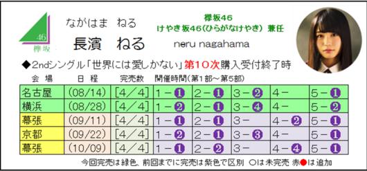長濱2-10.png