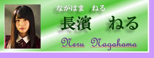 長濱B.png