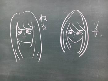 長濱O.jpg