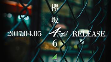 4thシングル発売.png